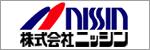 株式会社ニッシン